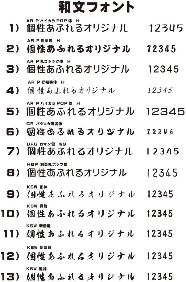 スリービー 書体サンプル 日本語